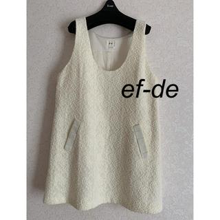 ef-de - ⭐️新品未使用品⭐️エフデ/立体レースジャンパースカート 17