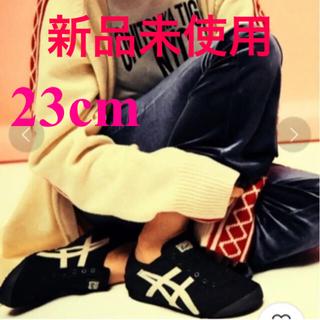オニツカタイガー(Onitsuka Tiger)の新品未使用タグ付き オニツカタイガー パラティ スリッポン 23cm スニーカー(スニーカー)
