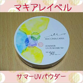 Macchia Label - マキアレイベル サマーUVパウダー 50+