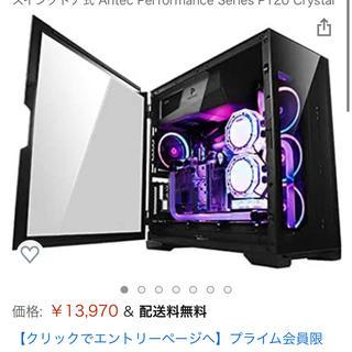 エイスース(ASUS)のANTEC P120 CRYSTAL deepcool RGB fan 付き(PC周辺機器)