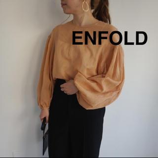 ENFOLD - 美品★ENFOLDシアーコットンブラウス