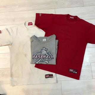ローリングス(Rawlings)の【激安オマケ付・送料込】 150 ローリングス ドライ Tシャツ 2枚組(ウェア)