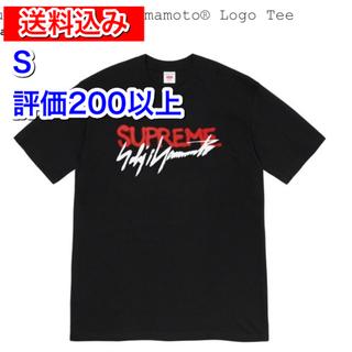 Supreme - supreme Yohji Yamamoto logo tee S