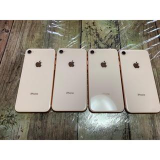 Apple - iPhone8 gold 4枚 ジャンク