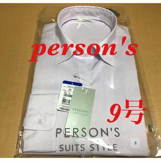 PERSON'S - レディース ワイシャツ ブラウス 青山