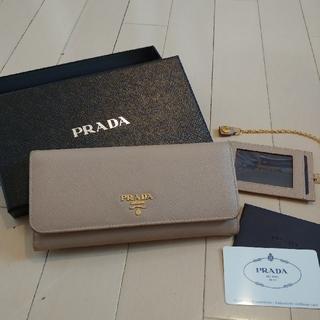 PRADA - プラダ PRADA サフィアーノ 長財布 ピンクベージュ