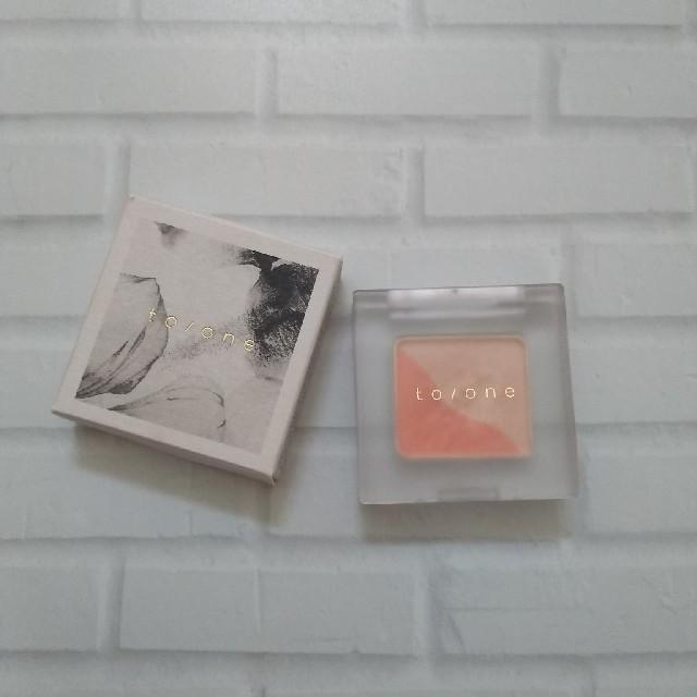 Cosme Kitchen(コスメキッチン)のコスメキッチン トーン ペタルアイシャドウ コーラル コスメ/美容のベースメイク/化粧品(アイシャドウ)の商品写真