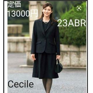 セシール(cecile)の新品 ブラックフォーマル アンサンブル 大きいサイズ レディース(礼服/喪服)