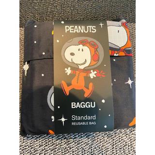 ピーナッツ(PEANUTS)のバグー エコバッグ 大きいサイズ 肩掛けエコバッグ(エコバッグ)