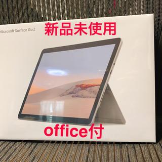 Microsoft - Microsoft Surface Go2 STV-00012 Office付き