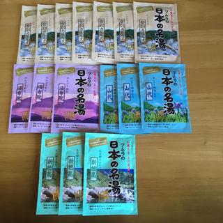 ツムラ - ツムラ 日本の名湯(薬用入浴剤) 16個