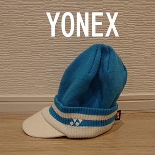ヨネックス(YONEX)のヨネックス YONEX ゴルフ 帽子 ニット帽 キャップ GOLF レディース(ウエア)