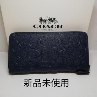 COACH - COACH コーチ メンズ レディース 長財布 新品未使用