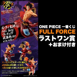 BANDAI - ONE PIECE 一番くじ ラストワン賞
