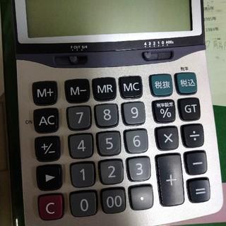 カシオ(CASIO)の電卓(その他)