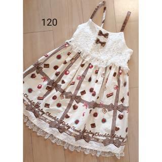 Shirley Temple - チョコレートptジャンパースカート 120 シャーリーテンプル