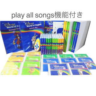 Disney - ディズニー英語 メインプログラム DVD CD DWE