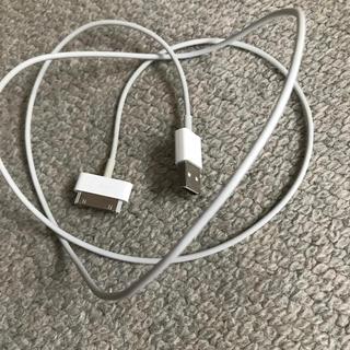 充電ケーブル(その他)