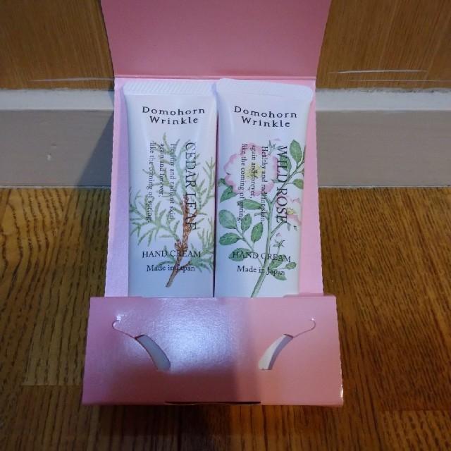 ドモホルンリンクル(ドモホルンリンクル)の新品 ドモホルンリンクル ハンドクリーム コスメ/美容のボディケア(ハンドクリーム)の商品写真