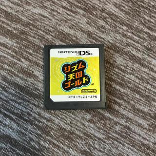 ニンテンドーDS(ニンテンドーDS)のDS ソフト リズム天国ゴールド(携帯用ゲームソフト)
