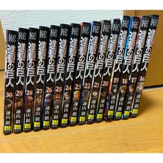 講談社 - 進撃の巨人 漫画 セット 16-30巻 15巻セット