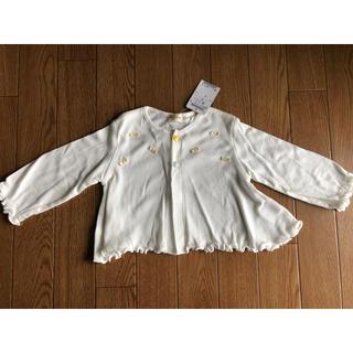 キッズズー(kid's zoo)のベビー服 カーディガン 新品未使用(カーディガン/ボレロ)