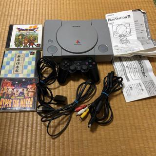 プレイステーション(PlayStation)のプレイステーション本体+ソフト3本(家庭用ゲーム機本体)