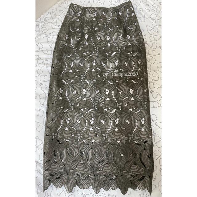完売 FRAY I.D ラメレーススカート レディースのスカート(ロングスカート)の商品写真