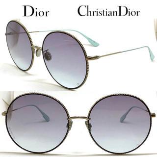 Christian Dior - Christian Dior クリスチャンディオール SOCIETY2F 3YG