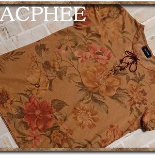 マカフィー(MACPHEE)のマカフィー リボン付き花柄カットソー 茶(カットソー(半袖/袖なし))