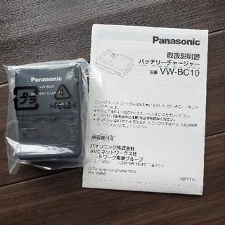 Panasonic - パナソニック ♡ バッテリーチャージャー       vw-bc10