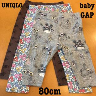 babyGAP - baby GAP  UNIQLO  レギンス   パンツ