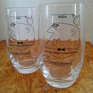 サントリー(サントリー)の■サントリー■トリス オリジナル ハイボールグラス 2個セット(グラス/カップ)