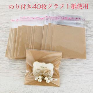 ラッピング袋 ミニサイズ