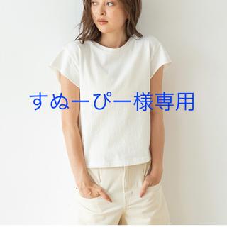 シールームリン(SeaRoomlynn)のすぬーぴー様専用sea roomlynn サークルネック HEAVY Tシャツ (Tシャツ/カットソー(半袖/袖なし))