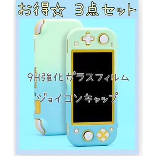 可愛い♡ 爽やかミント♡ Switch lite スイッチライトケースセット(その他)