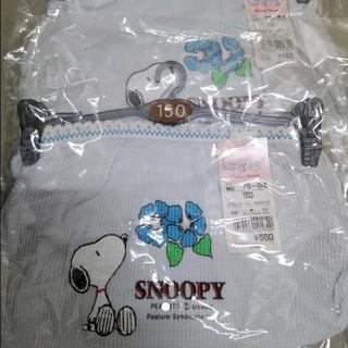スヌーピー(SNOOPY)の❤【新品】スヌーピー・下着・パンツ・2枚セット♪送料無料♪(下着)