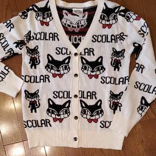 スカラー(ScoLar)のSCOLARのカーディガン(カーディガン)