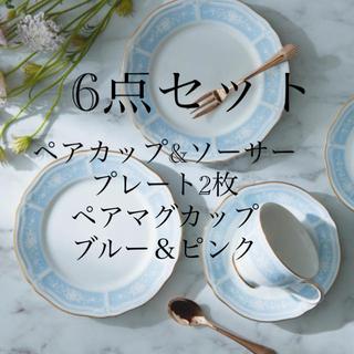 ノリタケ(Noritake)のノリタケレースウッドゴールド、ノリタケ お皿、ノリタケ マグカップ 、プレート(食器)