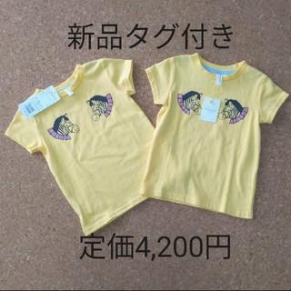 サマンサモスモス(SM2)のサマンサモス2シマウマプリントTシャツ(Tシャツ/カットソー)