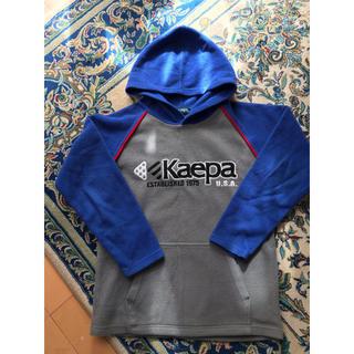 ケイパ(Kaepa)のKaepa フリース パーカー 150(ジャケット/上着)