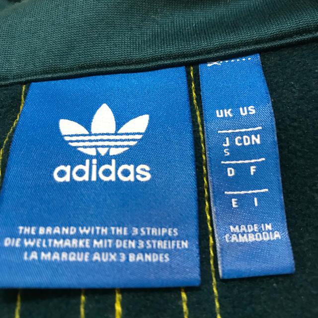 adidas(アディダス)のアディダスオリジナルス ジャージ パーカー メンズのトップス(ジャージ)の商品写真