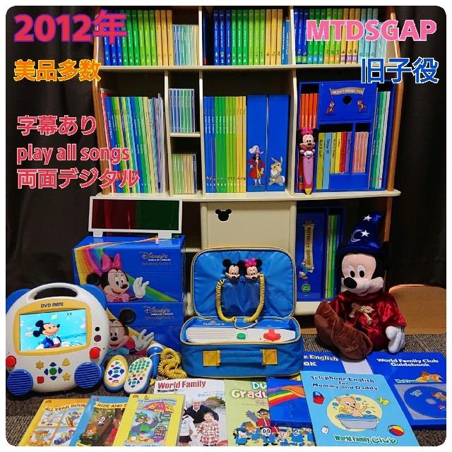 こっこ様専用 キッズ/ベビー/マタニティのおもちゃ(知育玩具)の商品写真