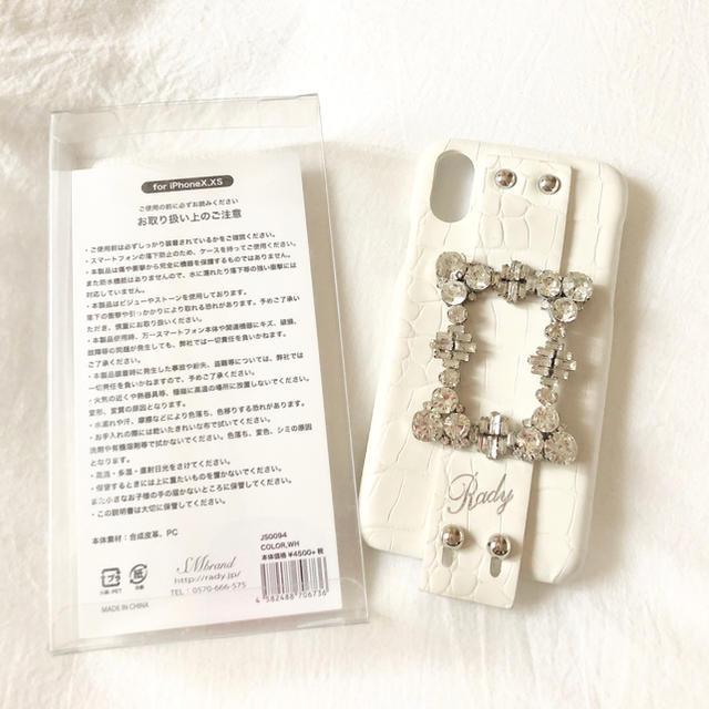 Rady(レディー)のRady ビジューiPhoneX/XSケース スマホ/家電/カメラのスマホアクセサリー(iPhoneケース)の商品写真