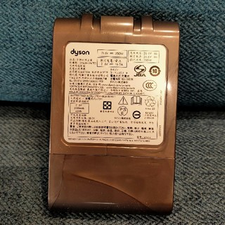 Dyson - 純正・正規品!ダイソン V6, DC74,DC62,DC61専用バッテリー