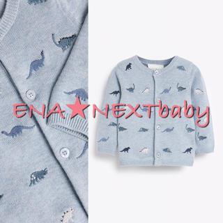 ネクスト(NEXT)のnext♡ネクスト ブルー 恐竜 刺繍 カーディガン(カーディガン/ボレロ)