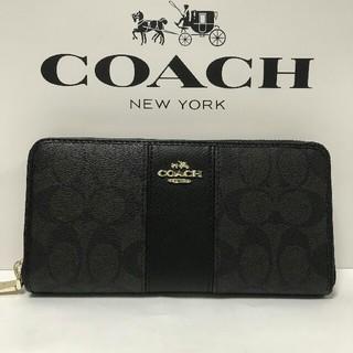COACH - 新品未使用品 COACH コーチ長財布  52859 ブラック