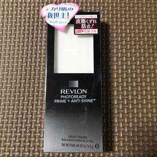 REVLON - レブロン フォトレディ プライム + アンチ シャイン バーム 14.2g