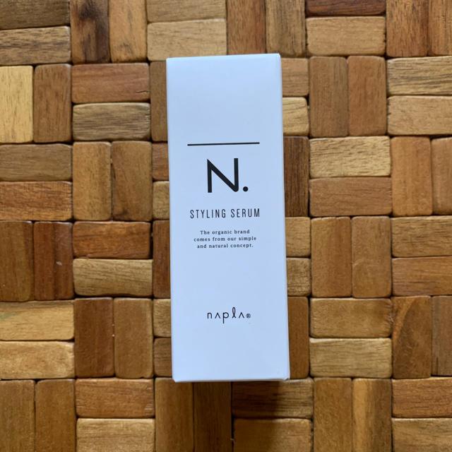 NAPUR(ナプラ)のN.スタイリングセラム 40g コスメ/美容のヘアケア/スタイリング(ヘアケア)の商品写真