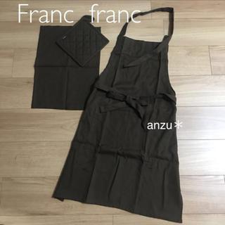 Francfranc - フランフラン  ヌオヴィタキッチンファブリックセット シンプル
